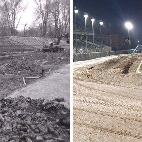 Stadion kiedyś i dziś