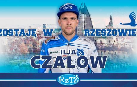 Ilya Czałow zostaje w Rzeszowie!